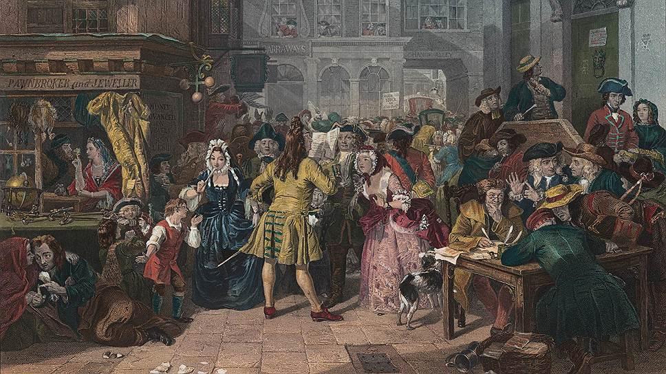 В начале 1721 года в Лондоне каждый стремился стать акционером самых экзотических компаний