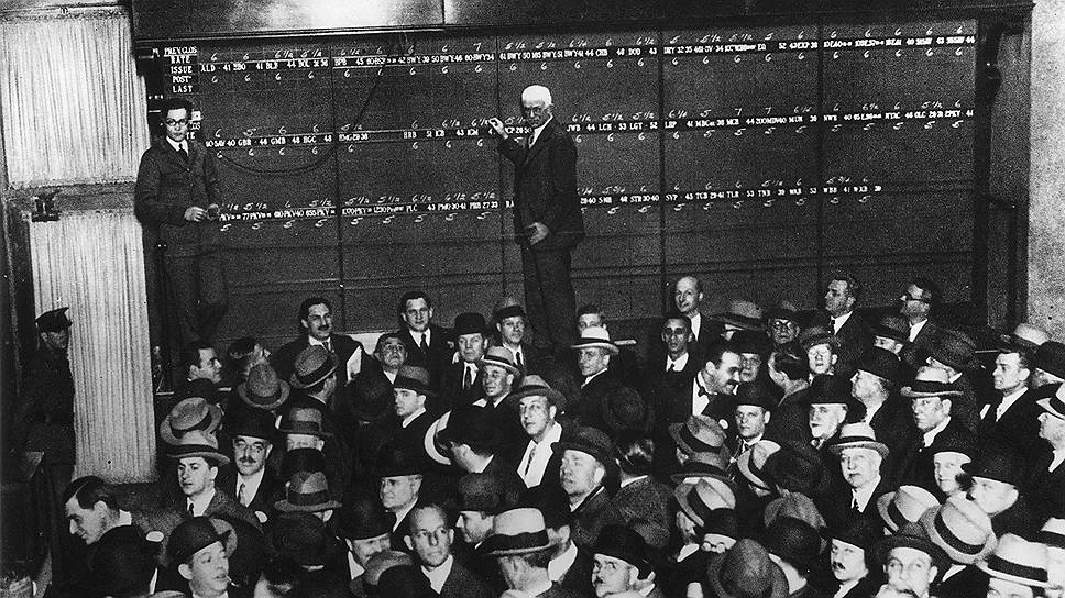 В 1929 году вчерашние акционерные оптимисты узнали, что такое массовое разорение