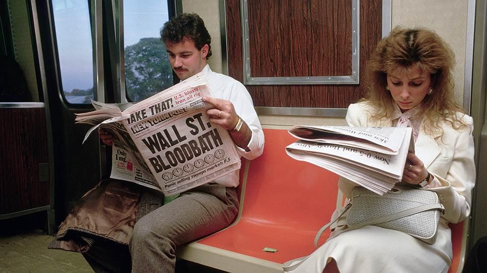 Внезапный биржевой крах 1987 года вызвал большой интерес читателей американских газет