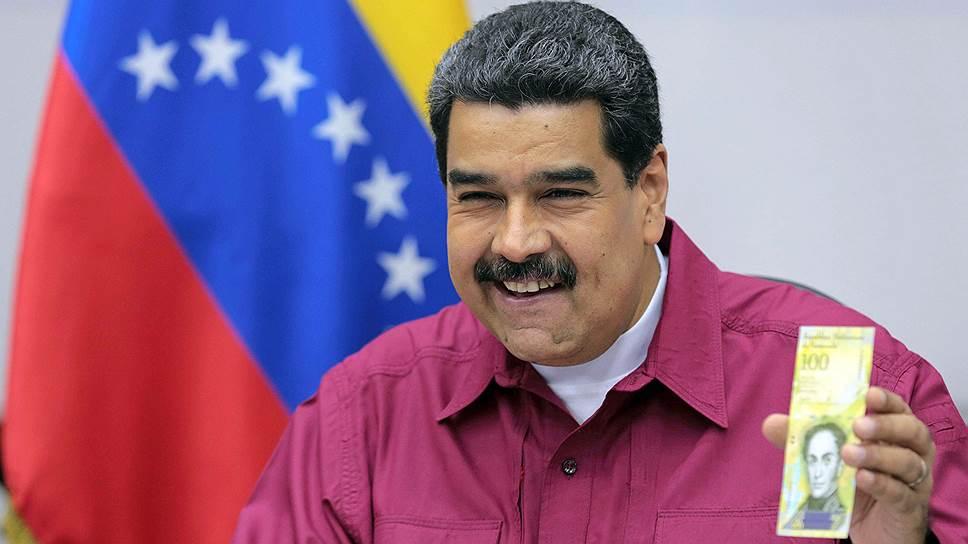 Поможет ли Венесуэле новая банкнота