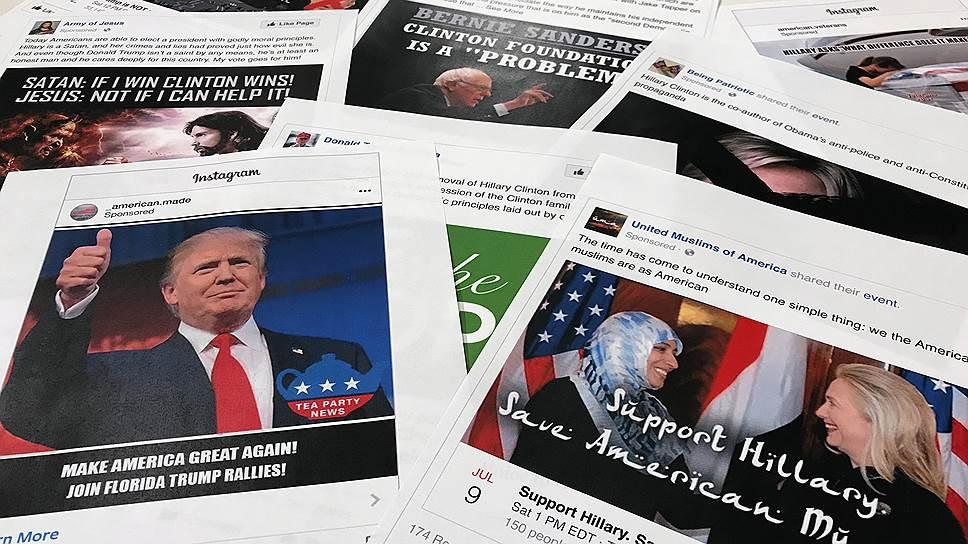 Facebook представил образцы политической рекламы, оплаченной из России
