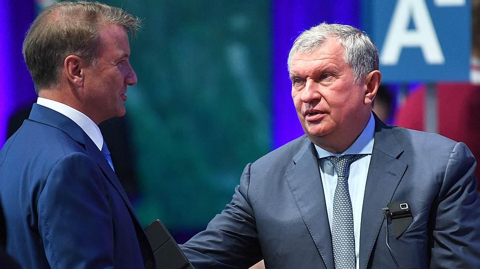 Глава Сбербанка Герман Греф (слева) и глава «Роснефти» Игорь Сечин