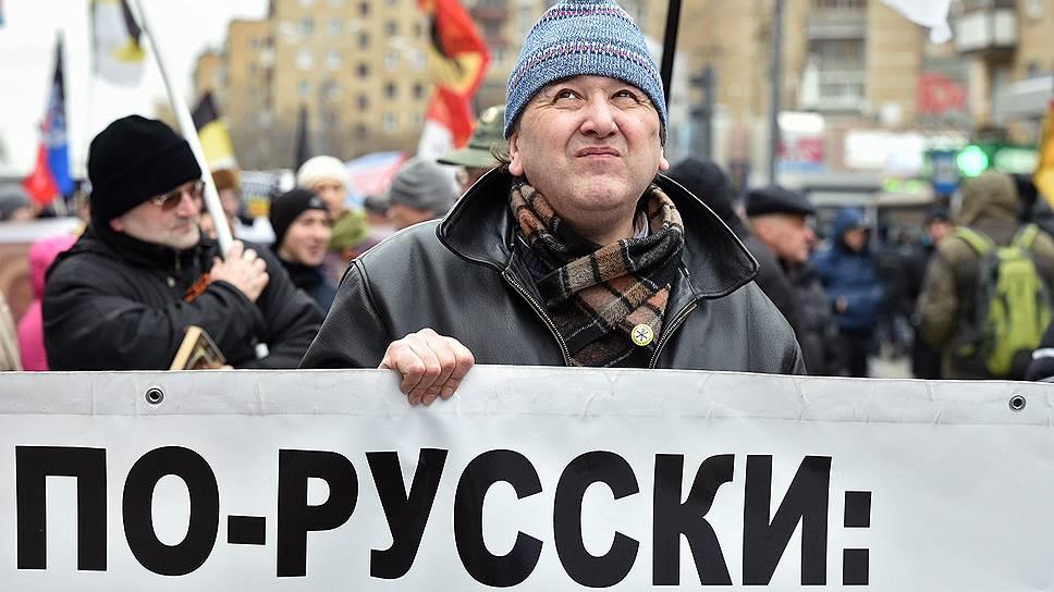 Кто пришел на «Русский марш» на Октябрьском поле