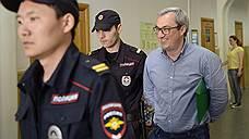 Дело Вячеслава Гайзера подготовили для Генпрокуратуры