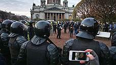 Протест согласно протоколу
