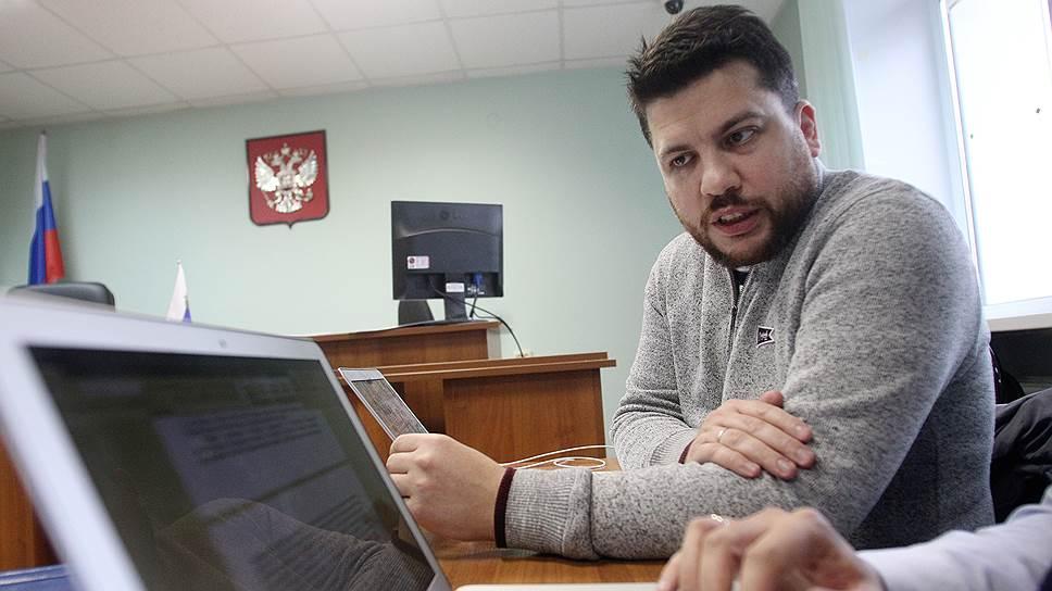 За что судят оппозиционного политика из штаба Алексея Навального в Нижнем Новгороде