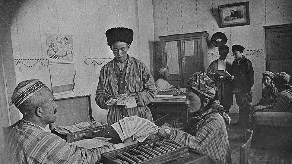 В многонациональном Советском Союзе к получке относились не менее серьезно, чем в капиталистических странах