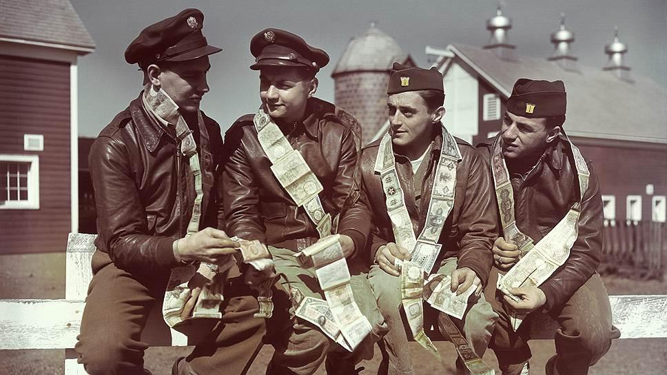 Вторая мировая война принесла американцам новые зарплатные перспективы
