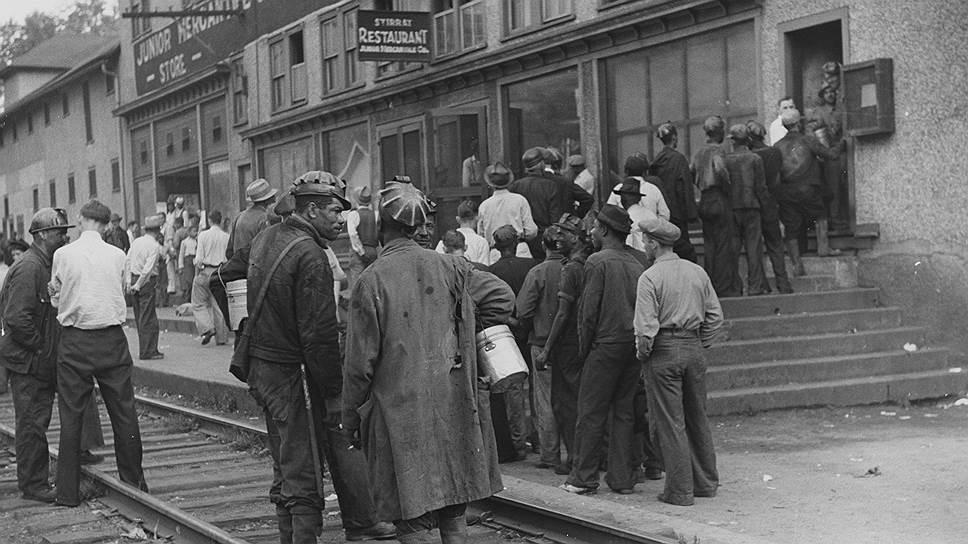 Американские шахтеры по-ударному осваивали денежные месторождения для трудящихся