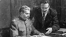 «В угоду чехам и во вред СССР»