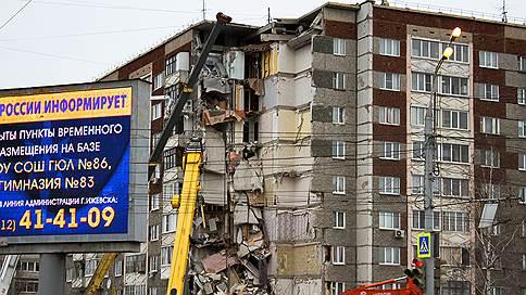 Дом в Ижевске взорвали из-за личной неприязни  / В деле о гибели семи человек появился подозреваемый