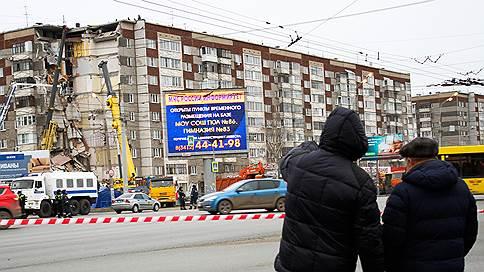 Дом в Ижевске проверят «Струной»  / Число погибших при обрушении достигло шести человек