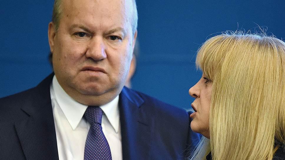 Член Центризбиркома Василий Лихачев и глава ЦИКа Элла Памфилова