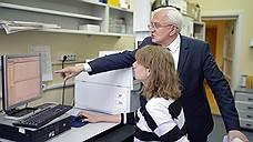 Генетики не сдают биоматериалы