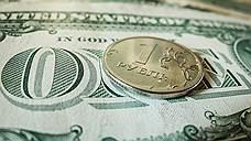 Курс доллара. Прогноз на 13-17 ноября