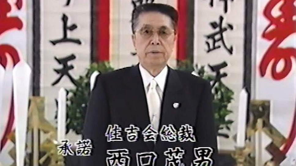 Похороны 88-летнего Сигэо Нисигути, главаря второй по численности в Японии банды, привели к новым похоронам