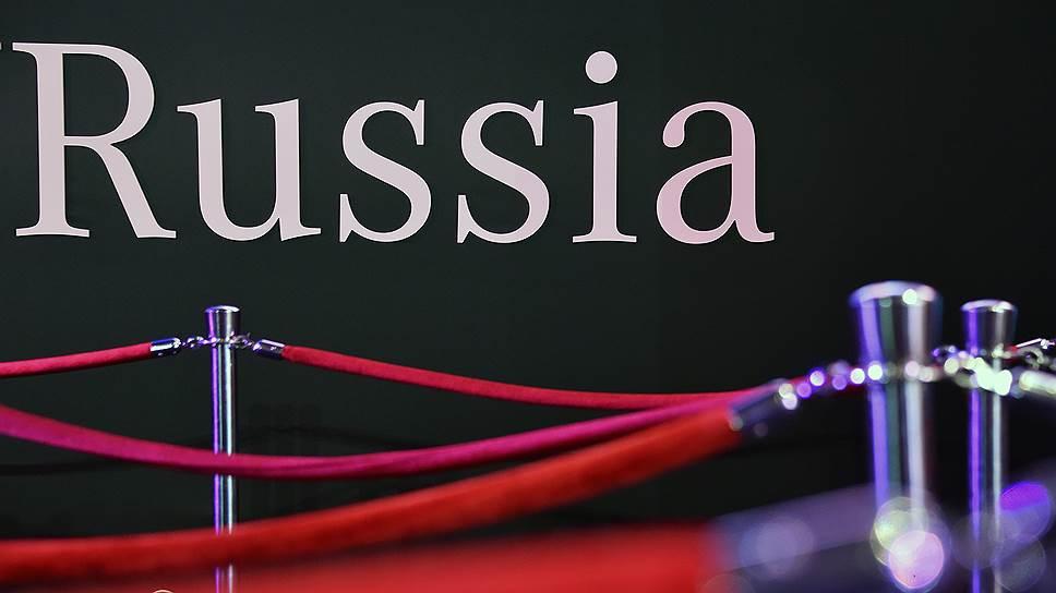 Как менялось место России в мировой экономике — в 10 графиках