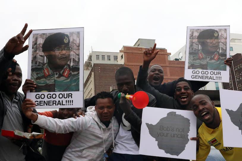 В ноябре 2017 года в стране произошел военный переворот в результате конфликта между Робертом Мугабе и вице-президентом Зимбабве Эммерсоном Мнангагвой. Во многих городах прошли массовые акции протеста против режима Мугабе. 21 ноября президент покинул свой пост, военные поместили его под домашний арест
