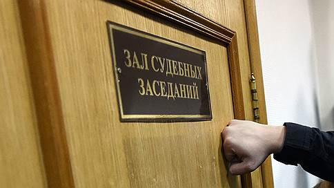 В приговор подбросили угля // Экс-руководитель РЭУ получил шесть лет за хищение 550 млн рублей из средств Минобороны