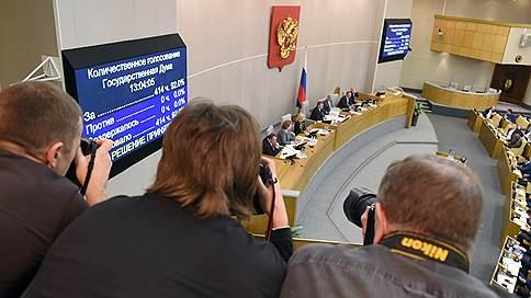 Госдума приняла закон о Сми—иностранных агентах // Записывать в иноагенты будет Минюст