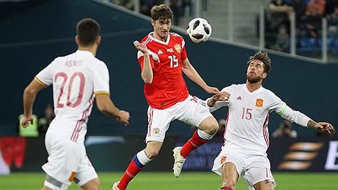 Сборная России померилась голами с Испанией // Команда Станислава Черчесова забила три мяча одному из лидеров мирового футбола