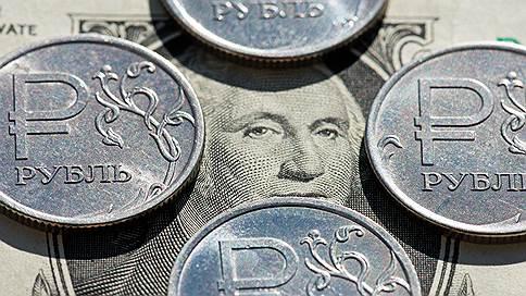 Курс доллара. Прогноз на 16-17 ноября // Мнения и прогнозы аналитиков о том, как буде вести себя рубль