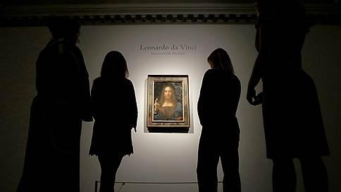 Спас златотворный // «Спаситель мира» Леонардо да Винчи продан за $450 млн