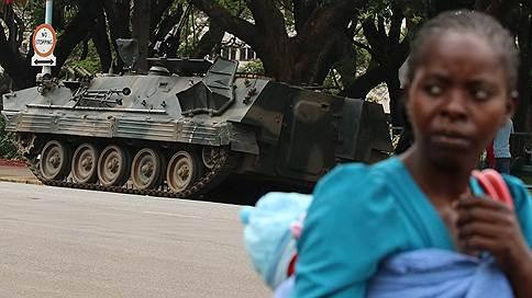 Соседи Зимбабве пришли на шум // Страны Сообщества развития Юга Африки обсудят переворот на экстренном заседании