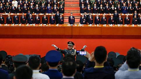 «Некоторые не верят в марксизм-ленинизм, а верят в духов и богов» // Партийные кадры Китая обвинили в ложных идеалах