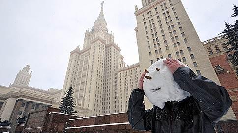 МГУ неплохо трудоустраивает // Университет занял 126-е место в рейтинге Times Higher Education