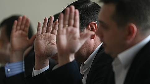 В московском муниципалитете найдено некоммерческое объединение // Единороссы и оппозиционные депутаты делят власть в столичных районах