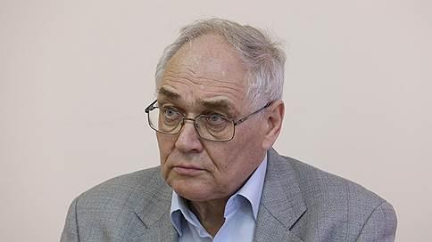 В Москве в седьмой раз вручили премию Егора Гайдара // За развитие гражданского общества наградили социолога Льва Гудкова