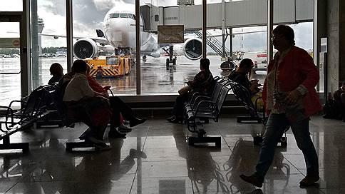 Авиарынок оплатит будущие банкротства // В отрасли могут ввести «страховку памяти