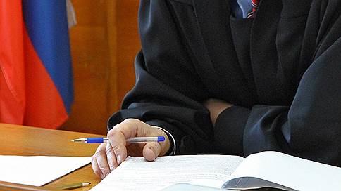 Башкирский судья застрелен на охоте // Возбуждено уголовное дело по признакам причинения смерти по неосторожности