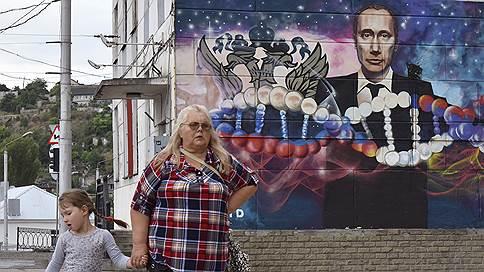 Региональные общественники толкают президента к выдвижению // Кампанию Владимира Путина инициируют снизу