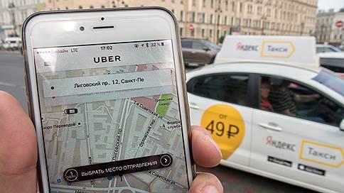 СП «Яндекса» и Uber выйдет на биржу // Партнеры хотят провести IPO в США в 2019 году