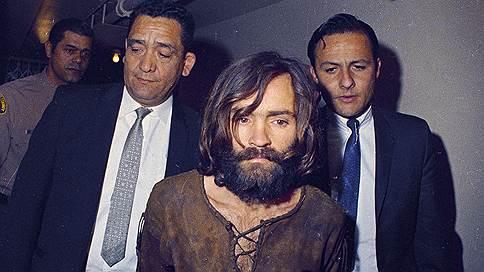 В США умер Чарльз Мэнсон // Серийный убийца провел в тюрьме более 45 лет