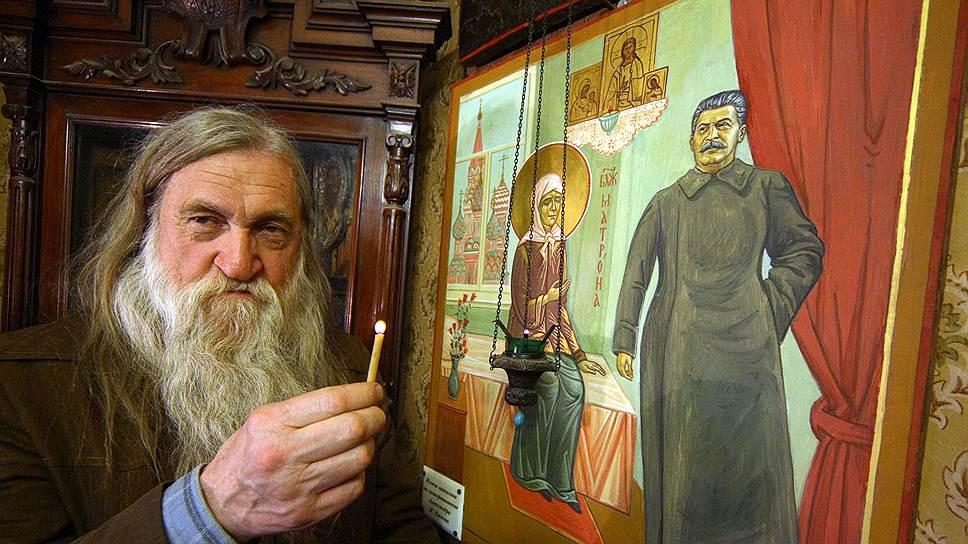 На иконе Матроны Московской Сталина изобразили хотя бы без нимба