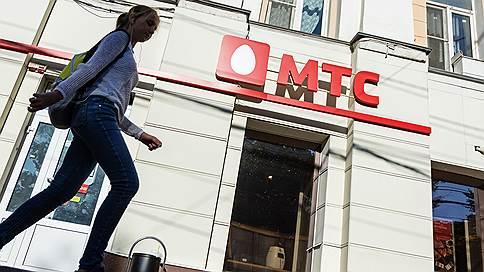 МТС копит дивиденды «Системы» // Оператор не выплатил основному акционеру 6,6 млрд рублей