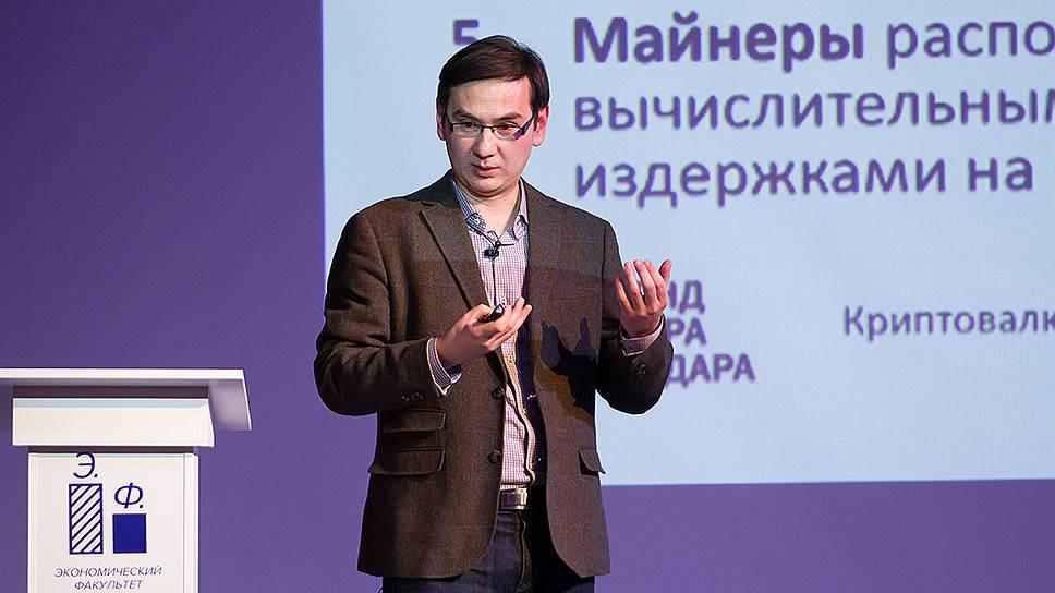 Лекция Владимира Соколова о перспективах криптовалют
