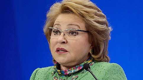 Валентина Матвиенко и Александр Вучич поговорили по-русски // Президент Сербии пообещал спикеру Совета Федерации не вступать в НАТО