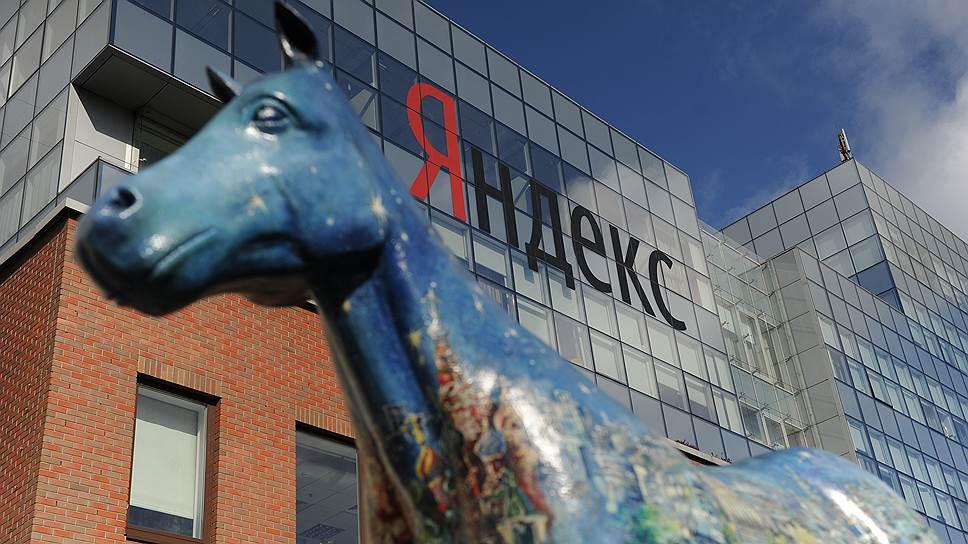 Какие кадровые перестановки прошли в «Яндексе»