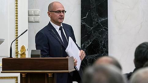 Бывших иностранных агентов поощрили президентскими грантами // Координационный совет во главе с Сергеем Кириенко назвал победителей конкурса