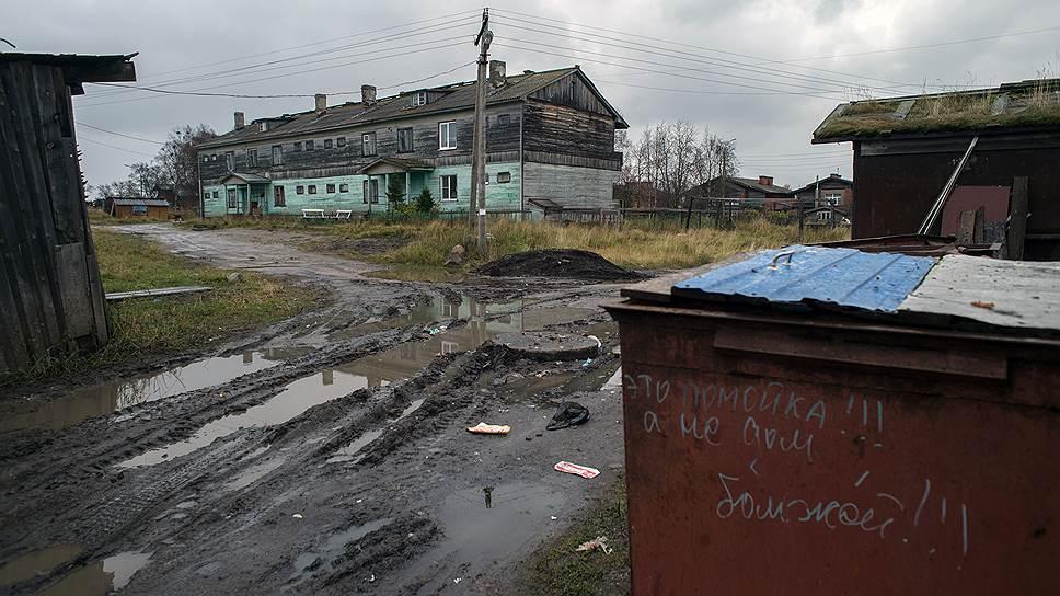 Дороги поселка Соловецкий тоже часть наследия ЮНЕСКО, поэтому ремонтировать их нельзя