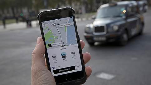 Регуляторы заинтересовались сговором Uber с хакерами // О начале расследования объявили власти США, Великобритании, Нидерландов и Италии