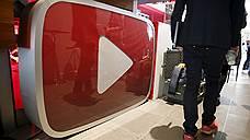 Рекламодатели снова отвернулись от YouTube