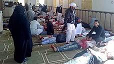 Боевики атаковали мечеть на севере Синайского полуострова