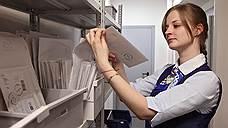«Почта России» доказала, что «письма счастья» могут опаздывать