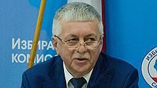 Павлу Точилкину подобрали ответственный пост