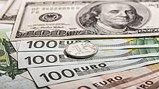 Курс доллара. Прогноз на 27 ноября - 1 декабря